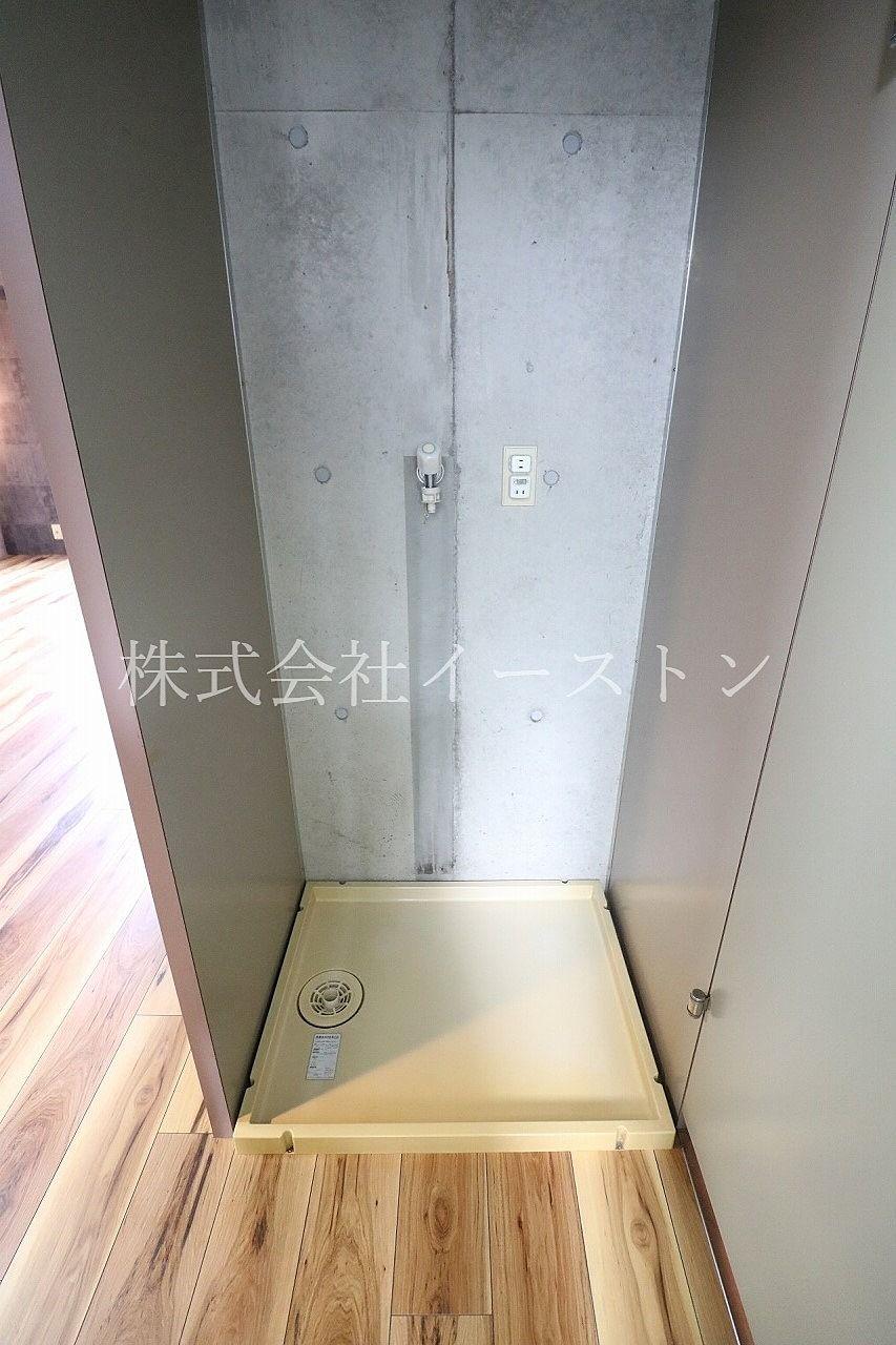室内洗濯パンで桜島の灰対策◎