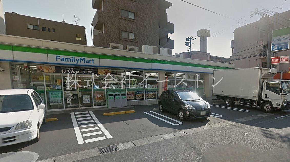 荒田2丁目店まで271m