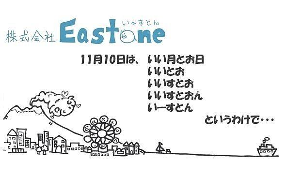 封筒色選抜キャンペーンのお知らせ