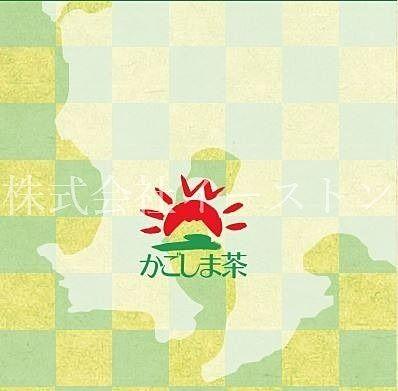 鹿児島県、お茶生産量で初の首位!!