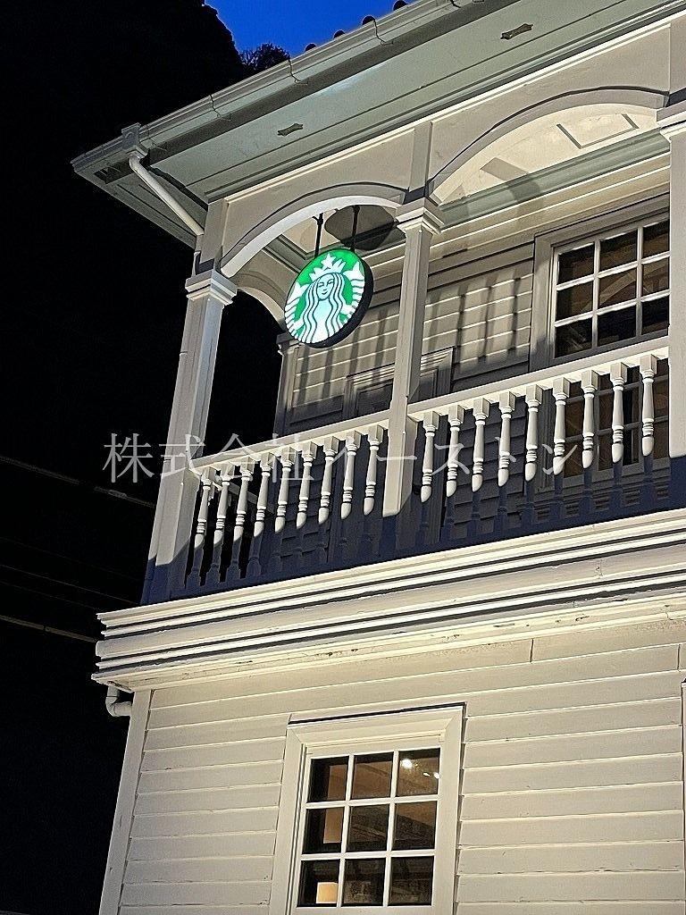 鹿児島市のおしゃれスタバ「スターバックス コーヒー 鹿児島仙巌園店」へ行ってきました♪