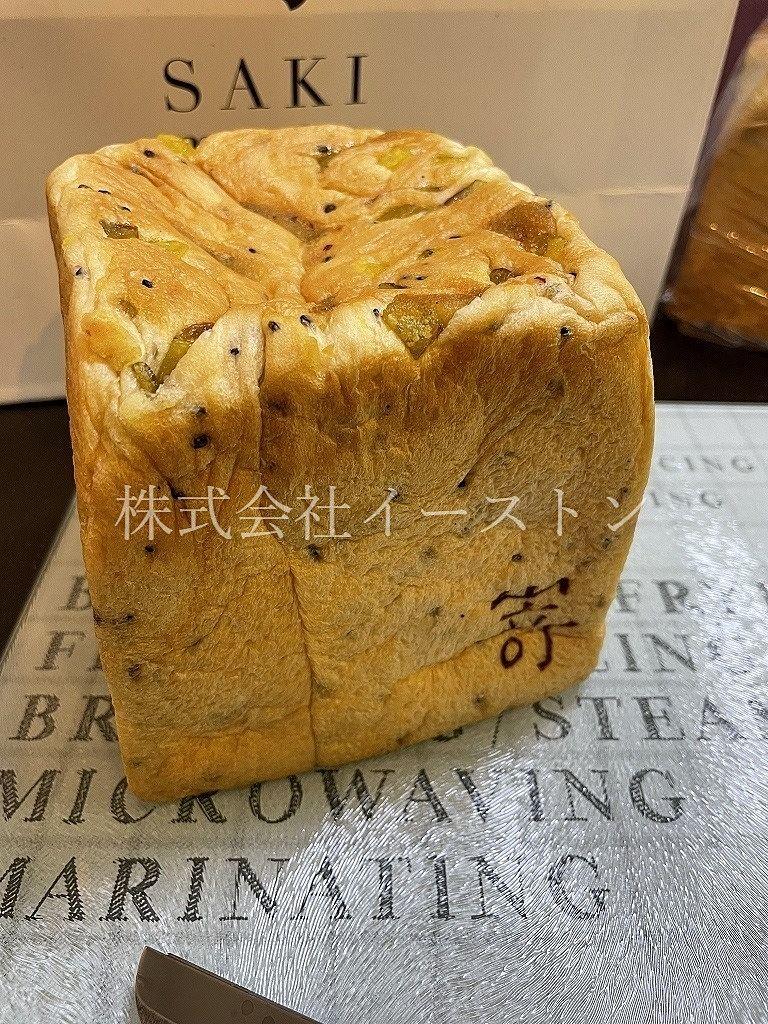 鹿児島市荒田2丁目の「高級食パン専門店 嵜本」に行ってきました♪