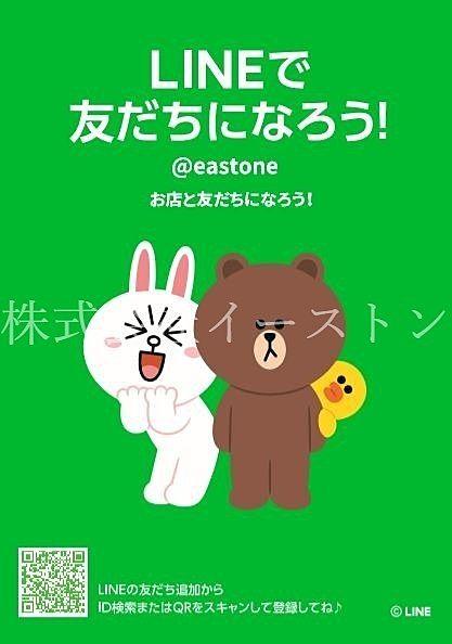 【鹿児島市不動産】衛生用品プレゼントキャンペーン♪